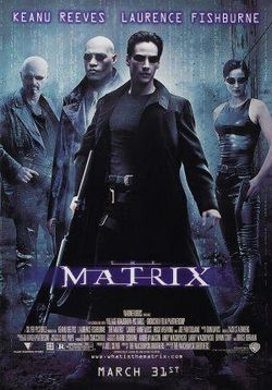 Матрица — The Matrix (1999)